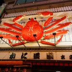 Osaka – Crab Billboard