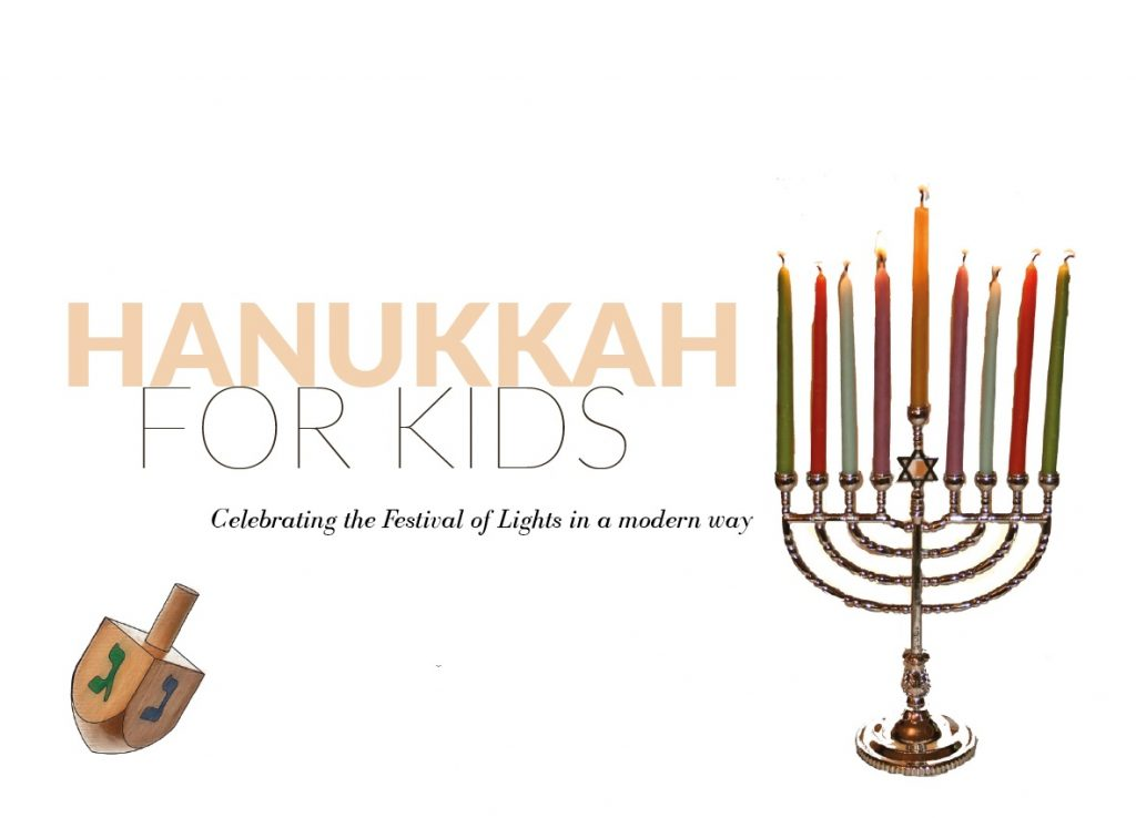 hanukkah-screen